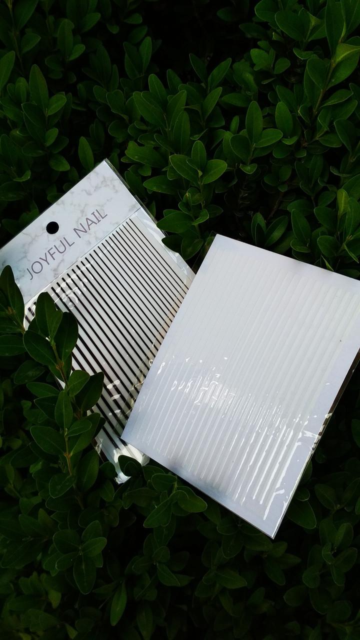 Гибкие ленты 3Д для дизайна белая/чёрная