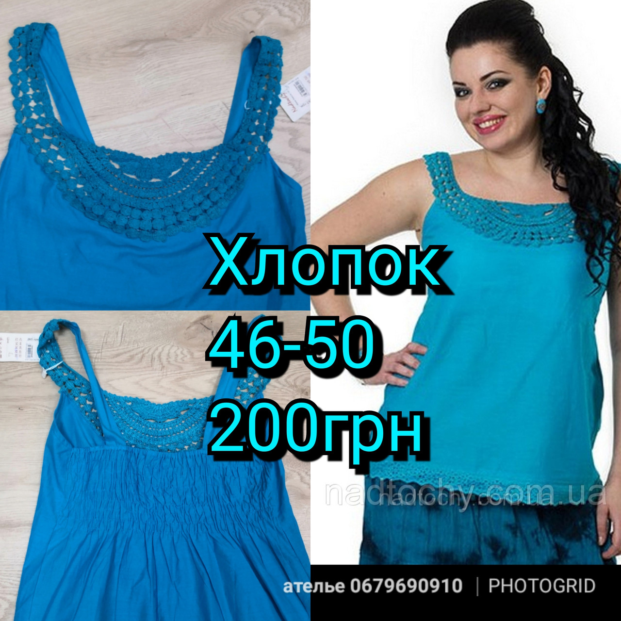 Блуза жіноча(БЛ 13218-2)