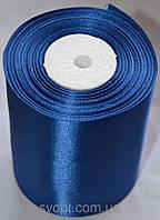 Лента атласная 10 см (цвет 40)