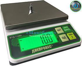 Весы 2 кг фасовочные Днепровес ВТД-Т3ЖК
