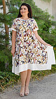 Адажио лето. Праздничное платье больших размеров. Молоко