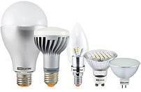 Лампи освітлення
