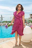 Летнее платье Батал You, фото 1