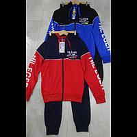 Подростковый спортивный трикотажный костюм для мальчиков  оптом GRACE