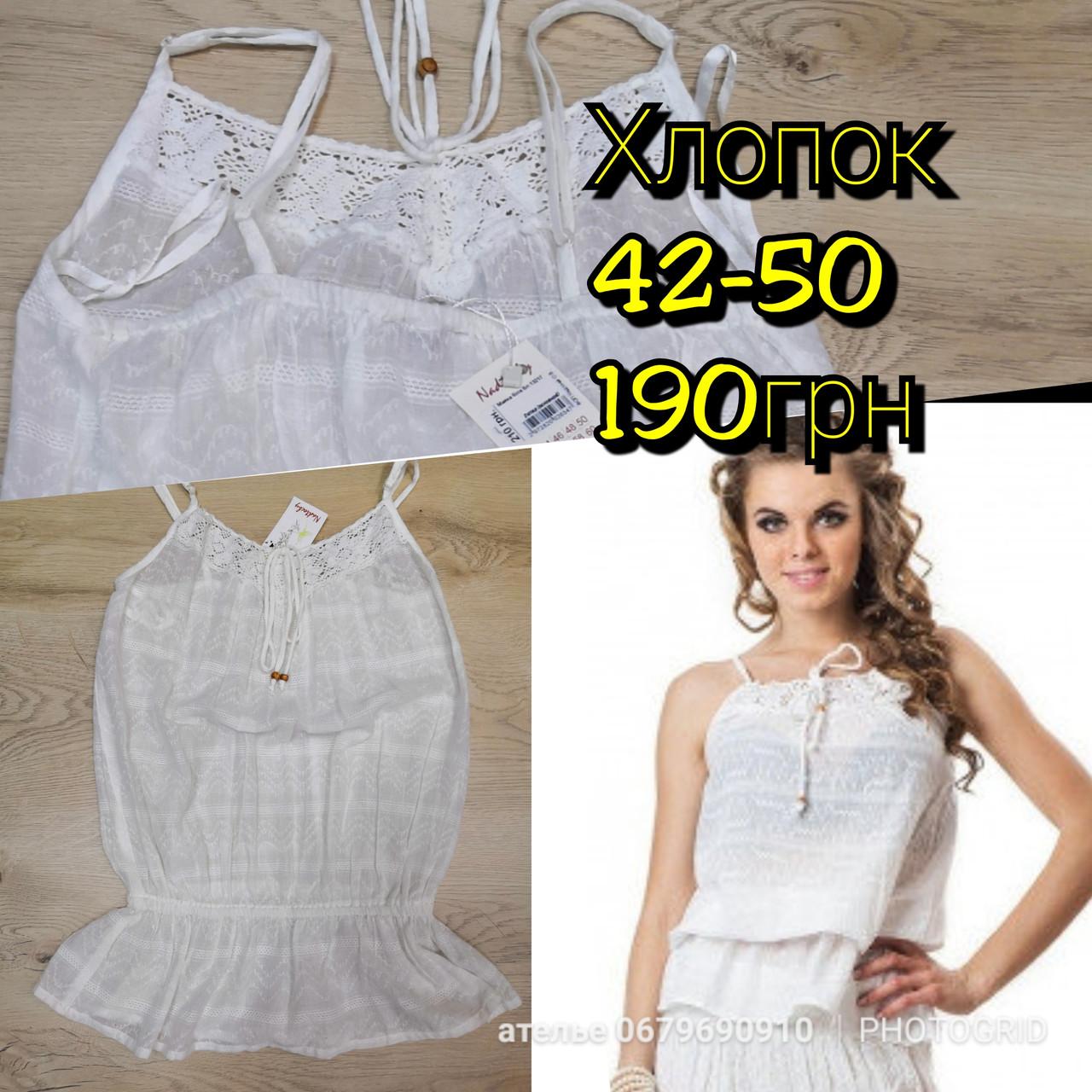 Блуза жіноча(БЛ 13217)