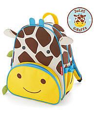 Детский рюкзак для мальчика SkipHop  Жираф (Скип Хоп)