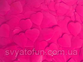 Конфетти Сердечки 25 мм, цвет малиновый, 50 г.