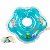 Круг на шею для купания малышей-голубой