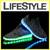 Стильные кроссовки Yeezy Boost с Лед подсветкой (36-41 размер)