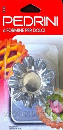 Форма для пирожных 6 штук Pedrini (Италия),Формы для тарталеток, Формы для кексов