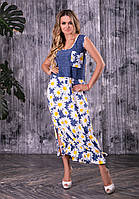 Стильный женский сарафан большой размер 46+