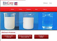 Симетиконы  USP (жидкость, суспензия, порошок)  Диметиконы USP 200-350 cSt , RioCare India