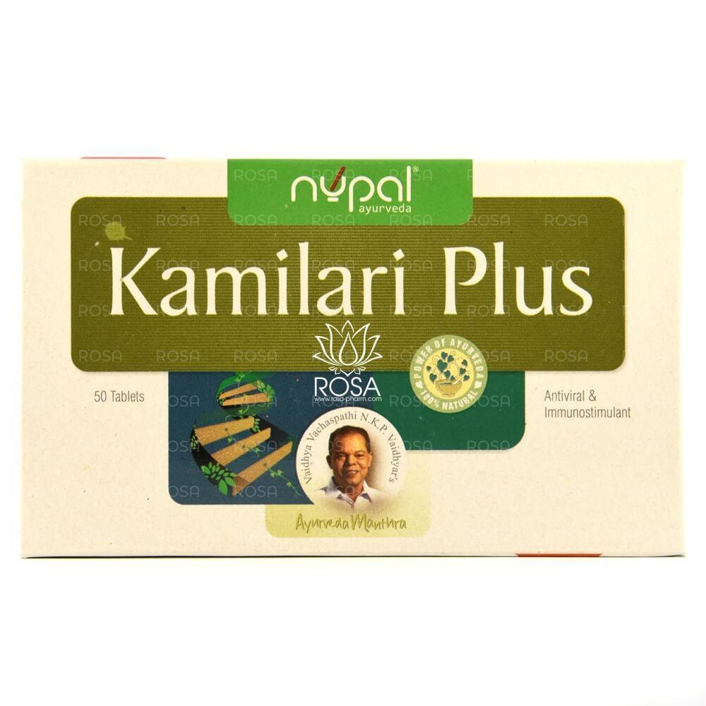 Камилари Плюс (Kamilari Plus, Nupal Remedies) противовирусное и иммуностимулирующее действие, 50 таблеток