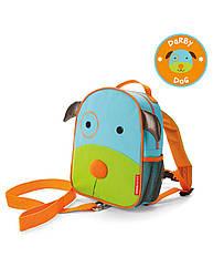 """Рюкзак для малыша SkipHop """"Собачка"""" с поводком, рюкзачок для мальчика Скип Хоп"""