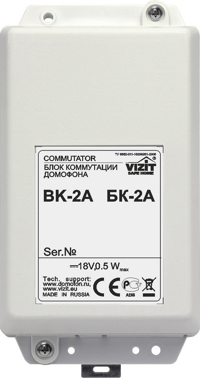 Блок комутації БК-2А