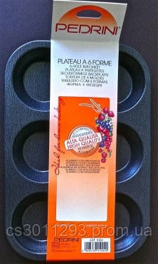 Форма для булочек Pedrini (Италия),Формы для тарталеток, Формы для кексов , фото 2