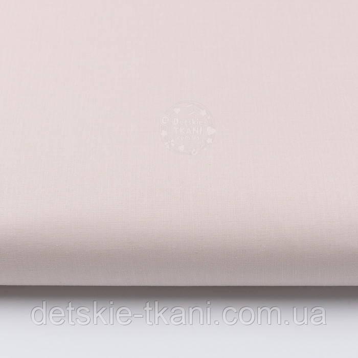 Однотонная бязь цвет классический пудровый беж №2331