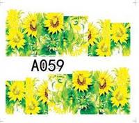 Слайд для дизайна ногтей A059