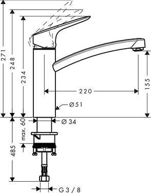 MyCube M Смеситель для кухни, однорычажный, фото 2