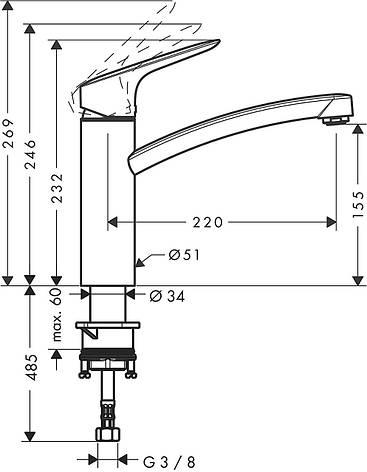 MySport M Смеситель для кухни, однорычажный (steel optic), фото 2