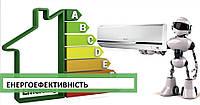 Енегроефективність кондиціонера. Як розрахувати споживану потужність кондиціонера.