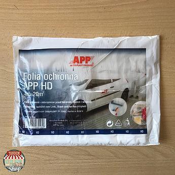 Плёнка маскировочная APP HD, 4x5 м