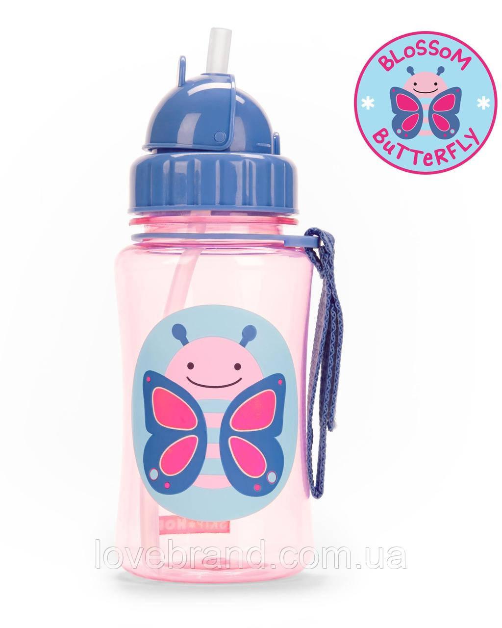 """Детский поильник Skip Hop """"Бабочка"""" , бутылочка с силиконовой трубочкой для девочки ОРИГИНАЛ (Скип Хоп)"""