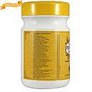 Чаванпраш (Chyavanprasam, Nupal), 500 грамм джем здоровья - Аюрведа премиум, фото 3