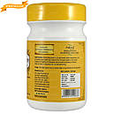 Чаванпраш (Chyavanprasam, Nupal), 500 грамм джем здоровья - Аюрведа премиум, фото 4