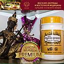 Чаванпраш (Chyavanprasam, Nupal), 500 грамм джем здоровья - Аюрведа премиум, фото 7