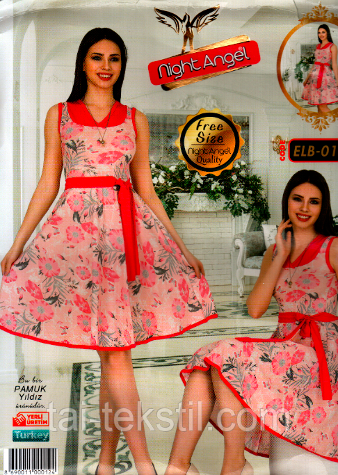 Молодежное платье свободного размера Турция (46-50р) Night Angel 012