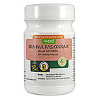 Брахма Расаяна (Brahma Rasaayanam, Nupal Remedies), 500 грамм - Аюрведа премиум качества, фото 2