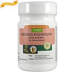 Брахма Расаяна (Brahma Rasaayanam, Nupal Remedies), 500 грам - Аюрведа преміум якості