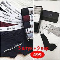 a1768f85bec67 Набор трусов Calvin Klein Modern 5 штук + набор носков 9 пар в фирменных  упаковках