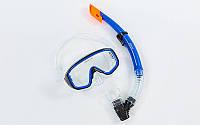 Набор для плавания маска с трубкой Zelart, термостекло, PVC, пластик, синий (M138-SN50-4-PVC-(bl)), фото 1