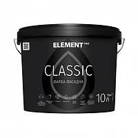 Фасадная краска CLASSIC ELEMENT PRO, 10 л