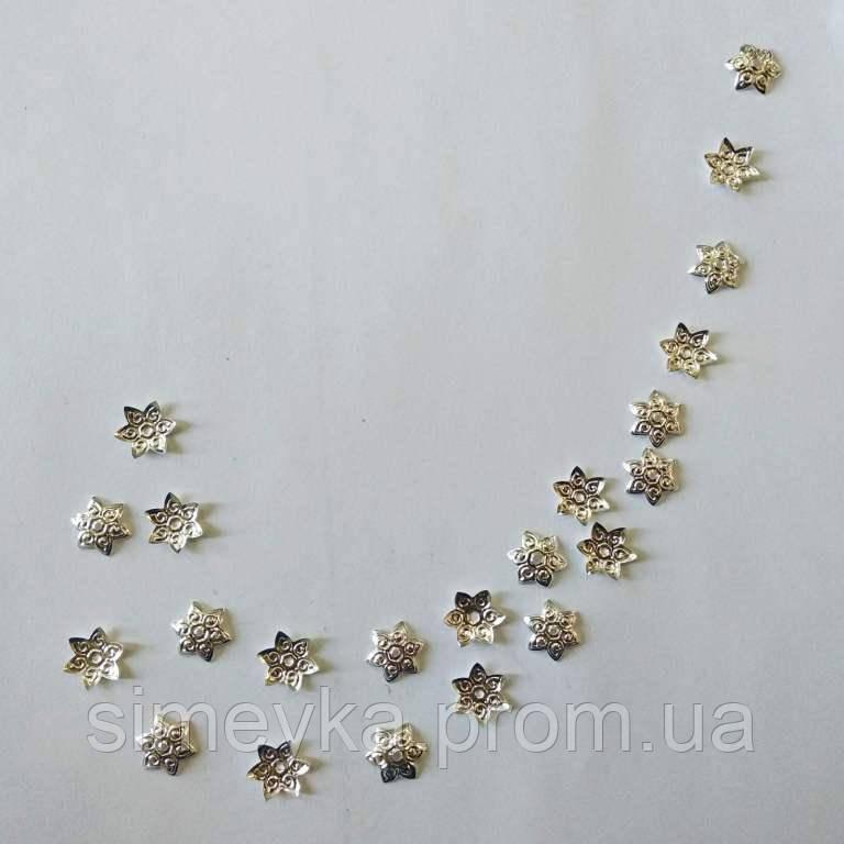 Обниматель для бусин цветок-звёздочка, диаметр 12 мм, упаковка 10 шт. Серебристый