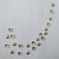 Обниматель для бусин цветок-звёздочка, диаметр 12 мм, упаковка 10 шт. Серебристый, фото 1