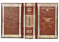 Книга подарочная элитная серия BST 860397 123х208х47 мм Достоевский Ф. Идиот в кожаном переплете