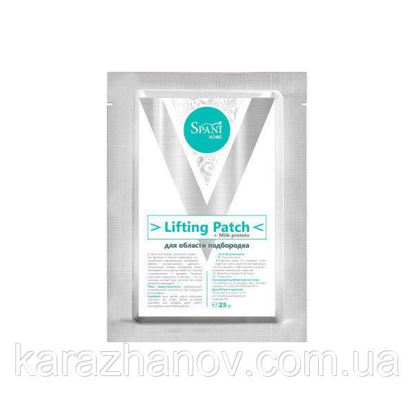 Патчи для области подбородка Lifting Patch + Milk protein