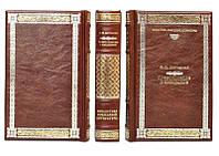 Книга элитная серия подарочная BST 860398 123х208х37 мм Достоевский Ф. Преступление и наказание в кожаном переплете