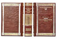 Книга подарочная элитная серия BST 860399 123х208х46 мм Лермонтов М. Герой нашего времени. Поэмы в кожаном переплете