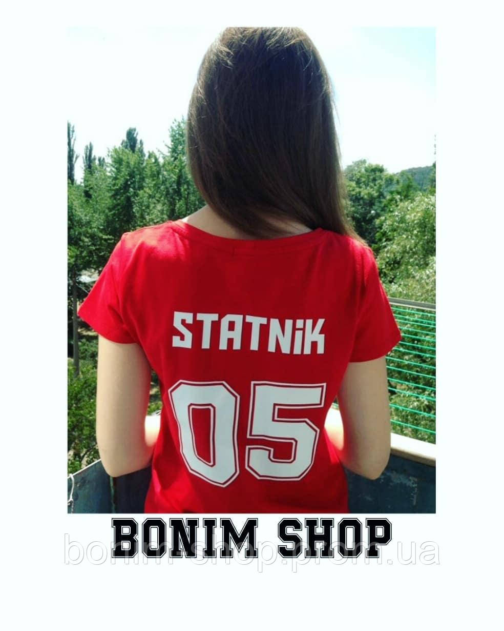 Красная женская футболка с именем и номером