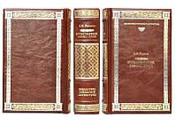 Книга элитная серия подарочная BST 860400 123х208х50 мм Пушкин А. Стихотворения. Поэмы. Проза в кожаном переплете