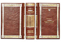 Книга подарочная BST 860400 123х208х50 мм Пушкин А. Стихотворения. Поэмы. Проза