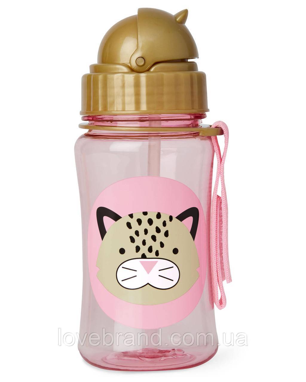 """Детский поильник Skip Hop """"Котёнок"""" , бутылочка с силиконовой трубочкой для девочки ОРИГИНАЛ (Скип Хоп)"""