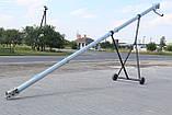 Зернонавантажувач Kul-Met 6,0 м 105д(1.5 кВТ) 220., фото 5