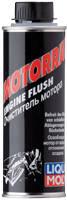Промывка двигателей мотоциклов LIQUI MOLY Motorbike Engine Flush   0,25 л