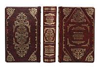 Книга элитная серия подарочная BST 860408 123х208х46 мм Флобер Г. Госпожа Бовари в кожаном переплете