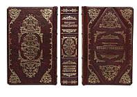 Книга подарочная элитная серия BST 860409 123х208х46 мм Цветаева М. Стихотворения в кожаном переплете